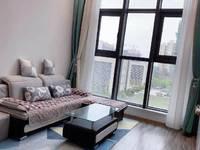 万达旁融和华景复式挑高4.5米公寓智能轻奢装修2500/月拎包入住
