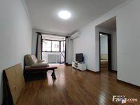 精装现房 产证齐全 配套成熟 低于市场价 房东诚心出售 随时看房