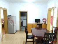 出租太平新村3室1厅1卫88平米1800元/月住宅