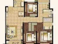 建发泱著 133平 4房2厅2卫 毛坯直签270万 送产权车位