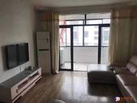 出租华源上海城,2室2厅1卫,2300元,精装,带地暖,有钥匙