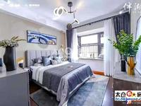 出售旭辉熹阅3室2厅1卫99平米173万住宅