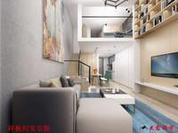 太仓市区精装两房,价格美丽,全款可大商,家具全部赠送随时看房 外地人无社保可买