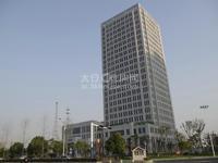 高展商务大厦