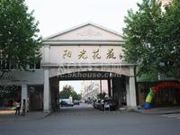 阳光南园5楼152平方汽车库19平方精装自住双学区