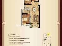 出售:新舟金郡 精装3房95平 满2年 248万