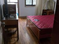 稀缺。南園新村 1700元/月 3室1廳1衛 精裝修 帶衣服直接入住