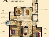 城东盛世一品3房2卫143平 好户型毛坯217万低价急售 欢迎看房