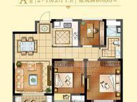 景瑞望府 89平2加1房 155万 毛坯出售 欢迎看房