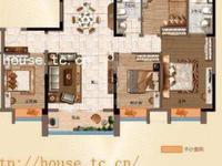 市中心碧桂园实验中学区房 4房2厅2卫 最佳楼层252万
