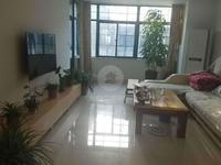 华侨公寓3033