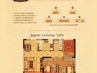 出售市中心带三学位房,中南世纪城 精装精致三房 仅售197万 Y01