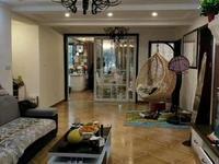 望府花園洋房121平 位置好樓層4房2廳2衛精裝修250萬可商 隨時