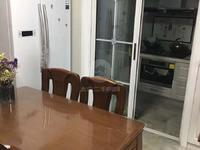 出售雅鹿臻园96平米2室2厅1卫精装修225万满二年省税费采光不挡