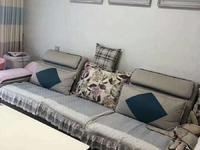 出售桃园新村74平米2室2厅1卫现代精装修拎包入住136万房型好采光好