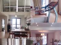 东港滨河花园 南郊大三房,精装修保养好,房东自住,好楼层,舒适三房,可以看