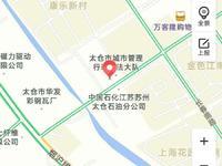 太仓 上海西路沿街商铺 门面房50平 好位置72万可商 欢迎看房 自用 投资