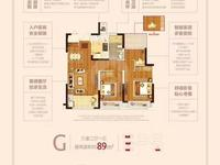 中南君悦府89平方南北通透3房精装修235万可商 欢迎看房