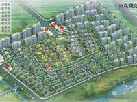 独家出售大庆锦绣新城 131平160万 抄低价抛售 电梯中间楼层 p