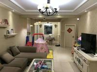 太仓新小区华源上海城三期215万2室2厅1卫精装修110平 直接拎包入住