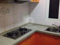 独家出售实验小学、市一中学区 太平新村 67平119万 中等清爽装修,中间楼