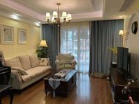华源上海城 全新精装40万未住 电梯楼层位置好品牌家具家电 好房不等人急售
