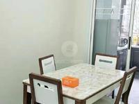 出售华盛园82平米3室2厅1卫现代精装拎包入住136万