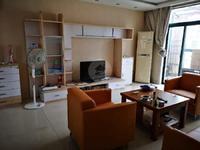 急售华源上海城117平三房2卫 精装 满2年 165万可商 急售