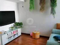 温馨小户型标准大两房 首付36万即可拎包入住适合刚需的好房子 康乐新村 B