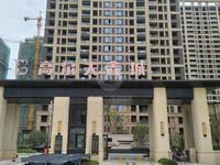 太倉新小區高爾夫鑫城120平3室2廳2衛毛坯212萬好樓層 有鑰匙