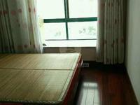 优质房源,大庆锦绣新城 深柳苑前排175万 3房 精装修 看房方便