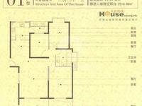 景瑞荣御蓝湾,124平,三房。225万可商,有钥匙随时看