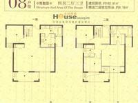 景瑞纯毛坯130平 好楼层便宜抛售、有钥匙、看房方便