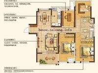 高尔夫鑫城二期129平 毛坯 4-2-2 好楼层 235万 Y