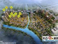 绿地海域天境上叠加别墅 产证167平 送100平 毛坯特价320万啦
