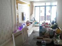 华阳星城 2013年的房龄,南北通透 89平140万 精装2房xj