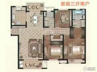 真实 经典小面积 景瑞荣御蓝湾81平 12平 精装修好楼层 满2年170万 有钥匙