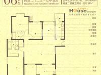 出售:景瑞荣御蓝湾 147平加赠送面积164平 3房2厅2卫 中间楼层满两年