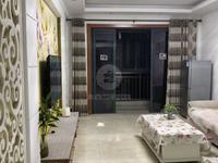 房东靠谱 新安苑 96平电梯房 95万 精装 中间楼层 P