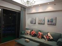 华旭公寓,房东出国低价急售 1室住,随时精装,南向,家电齐全拎包入方便看房 真实房源图片
