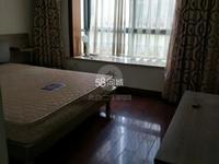 整租 华源上海城精装3室家具家电齐全房出租