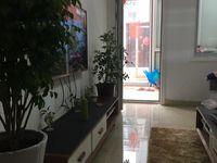 康乐新村75平实际面积110平米3室2厅2卫婚装全新品牌家电带超大阳光房128万