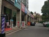 塞纳丽舍纯一楼商铺便宜抛售,人流量大、看房方便