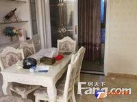 好房抵于市场价 经典小户型 滨河花园 72平 140万 满2年 中间好楼层