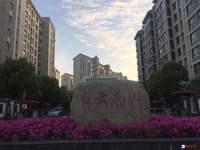 房东急售 白云花园 74平 毛坯 2房 55万