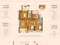 中南君悦府三期,116平精装,最好户型,房东换房亏本出售