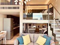 花样年幸福万象 复式挑高公寓房72平 统一豪华装修 小区安静 优雅 真实照片