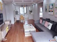出租世家英伦3室2厅2卫120平米3800元/月住宅