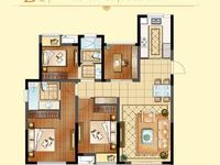 景瑞 望府121平好位置 好楼层 满二年240万 3室2厅2卫纯毛坯随时看有