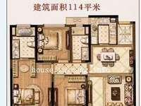 望府116平好位置 好楼层 215万 3室2厅2卫纯毛坯随时看有钥匙